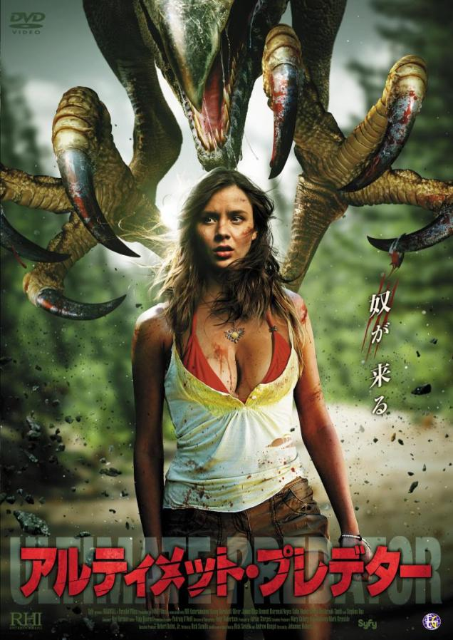 Kacey Barnfield with a ripped shirt about to be attacked by a huge bird